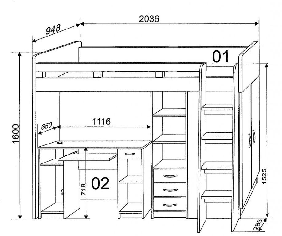 multifunktionsbett unit etagenbett kinderbett bett kinder. Black Bedroom Furniture Sets. Home Design Ideas